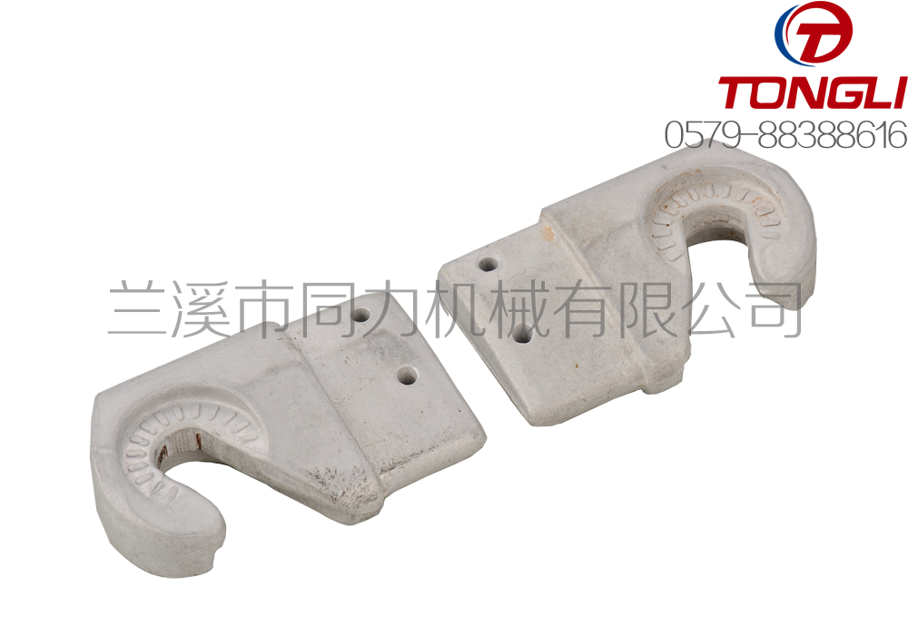 锻造铝合金勾爪-9LR